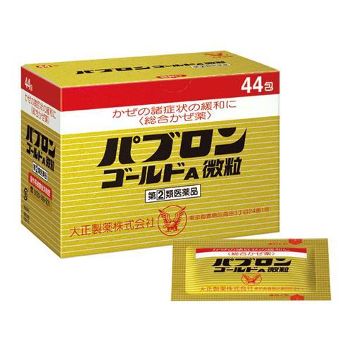 Japan_hot_medicine_09