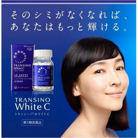 transino_white_c1c-470x470